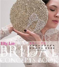 Elly Lin. Bridal Concepts Book
