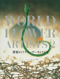 World Flower Artists 2 (Japan edition)
